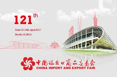 Nous assisterons à la foire de Canton à Guangzhou (15-19 avril, 2017), chaleureusement les clients et les amis à visiter et à l'orientation là-bas